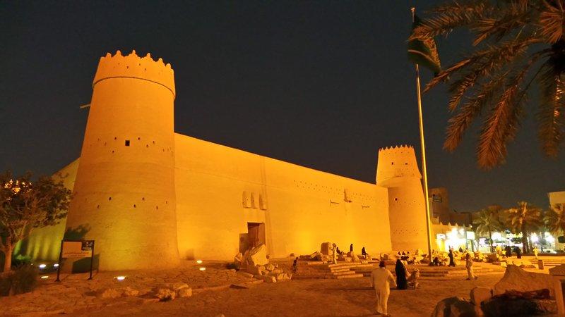 Al Masmak Museum متحف المصمك