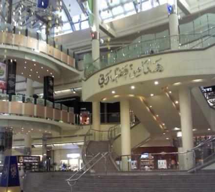 برج المملكة بالصور من أشهر المعالم الحضارية في الرياض مدينة الرياض
