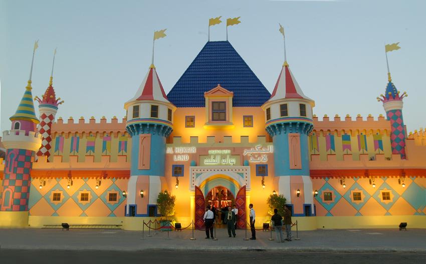 مدينة الحكير لاند الترفيهية في الرياض | مدينة الرياض