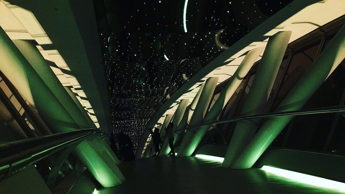 جسر المشاهدة في برج المملكة
