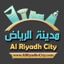 Alriyadh City