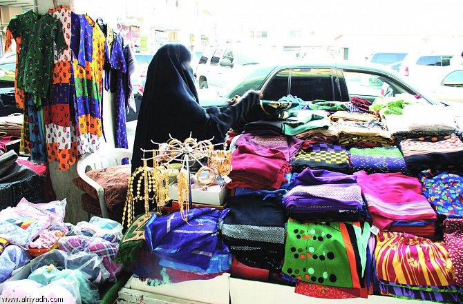 8215759585461 أرخص أسواق في الرياض.. بالعناوين والصور والتفاصيل