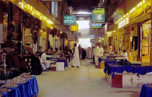 الأسواق الشعبية في الرياض