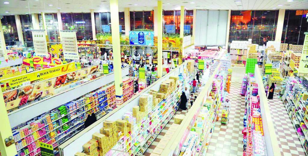 محلات المواد الغذائية