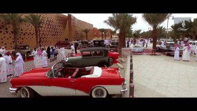 معرض السيارات