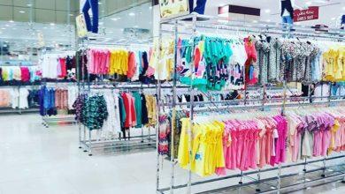 محلات ملابس أطفال