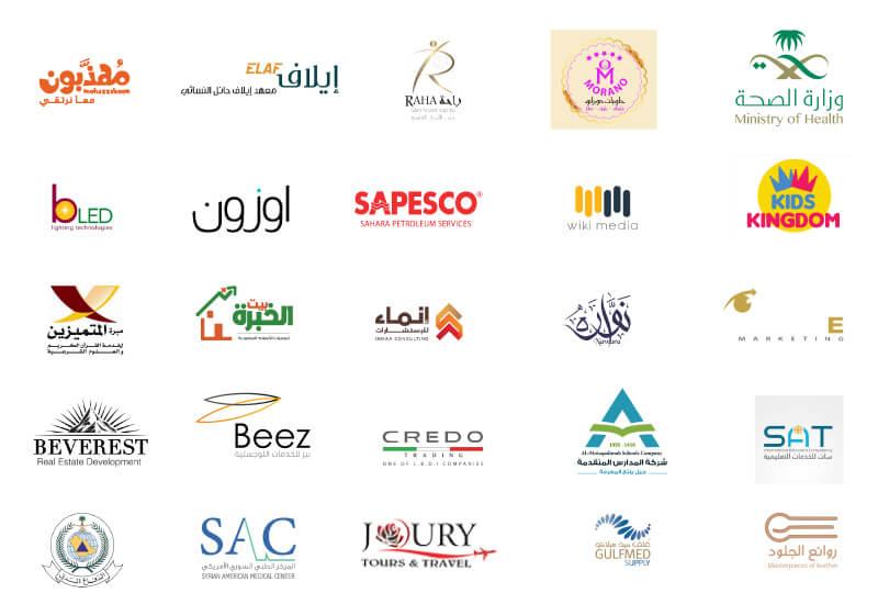 لإقناع المستهدفين تعرف على الأسعار مدينة الرياض