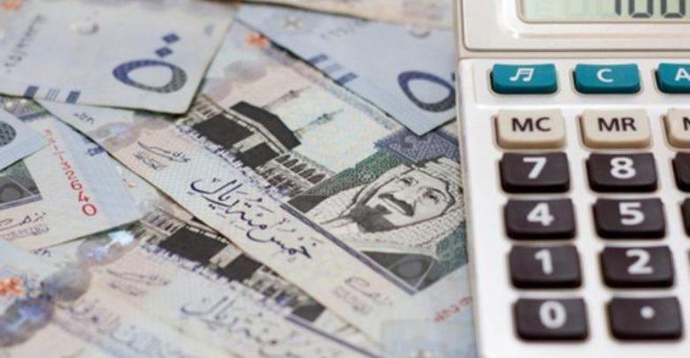 استخراج قرض من بنك الراجحي إجراءات مالية سريعة من 4 جهات مدينة الرياض