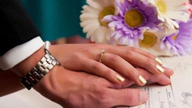 عقوبة الزواج بدون تصريح في السعودية