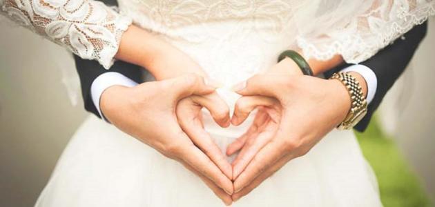 إجراءات عقد الزواج