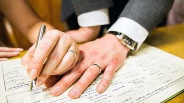 عقد زواج سعودي